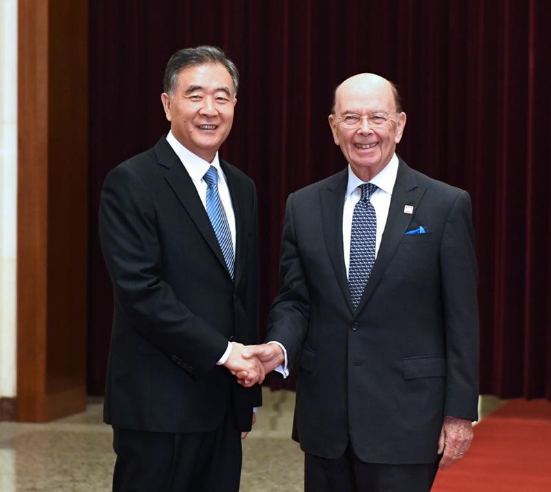 汪洋与美国商务部长罗斯举行会谈