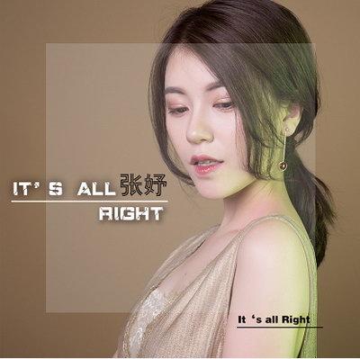 张妤新单《It's All Right》上线 张扬青春态度非凡