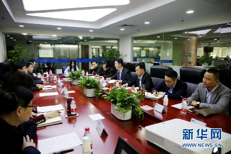 新华网健康中国促进工作委员会部署传播平台建设