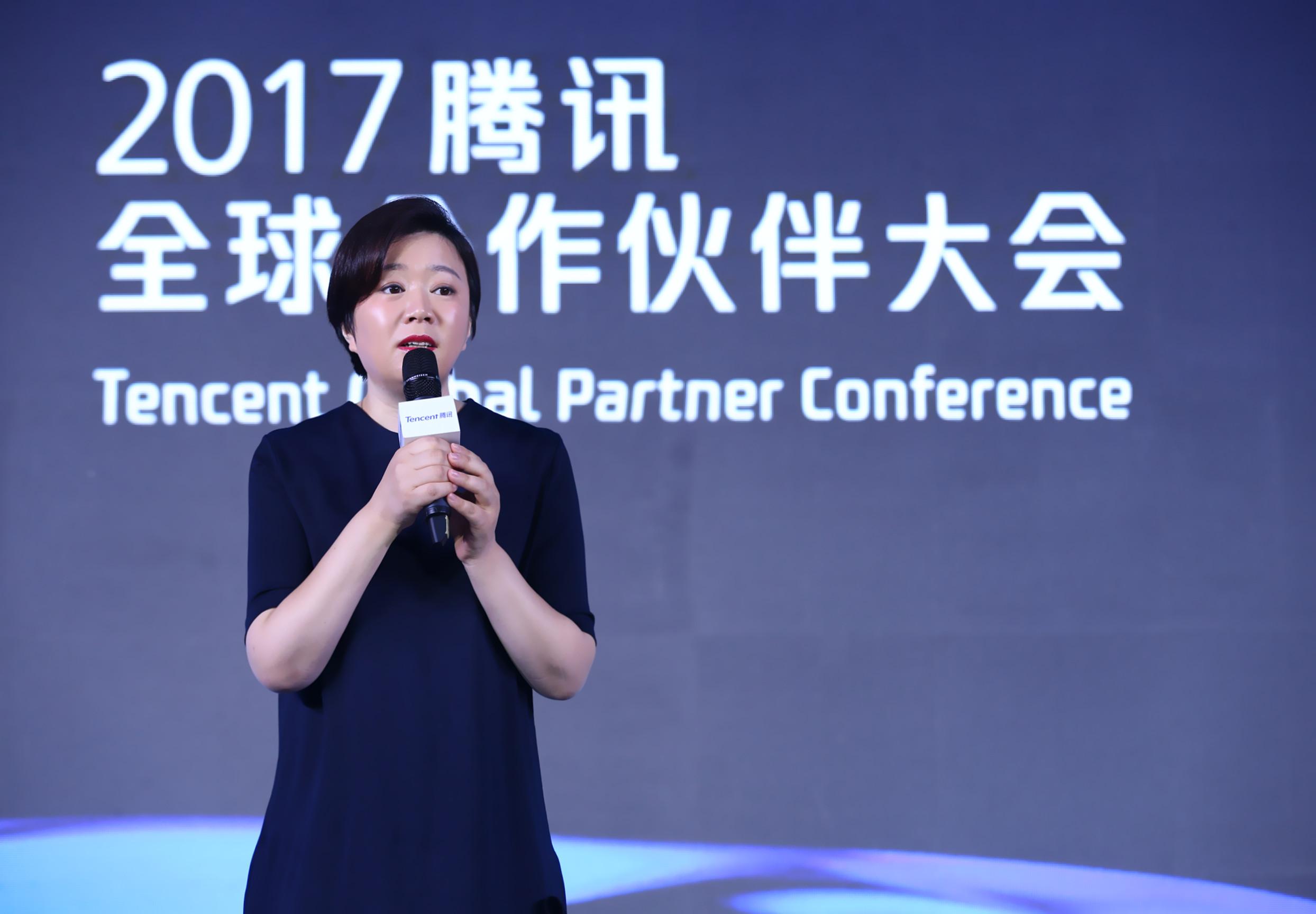 腾讯汽车发布千乘计划2.0战略 媒体内容生态升级