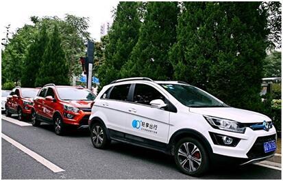 轻享出行携手芝麻信用 力推共享汽车信用免押租车