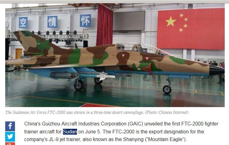 中国军工走向世界!山鹰教练机交付非洲用户