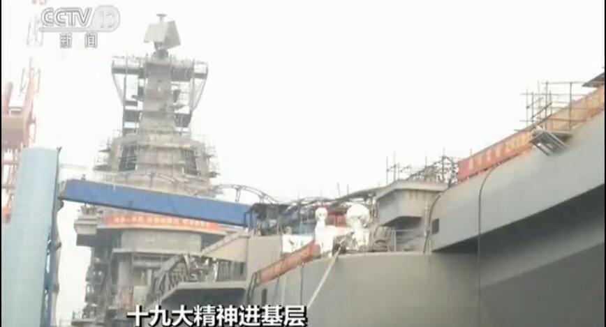 胡问鸣:中国已能建造任何型号的国产航母!