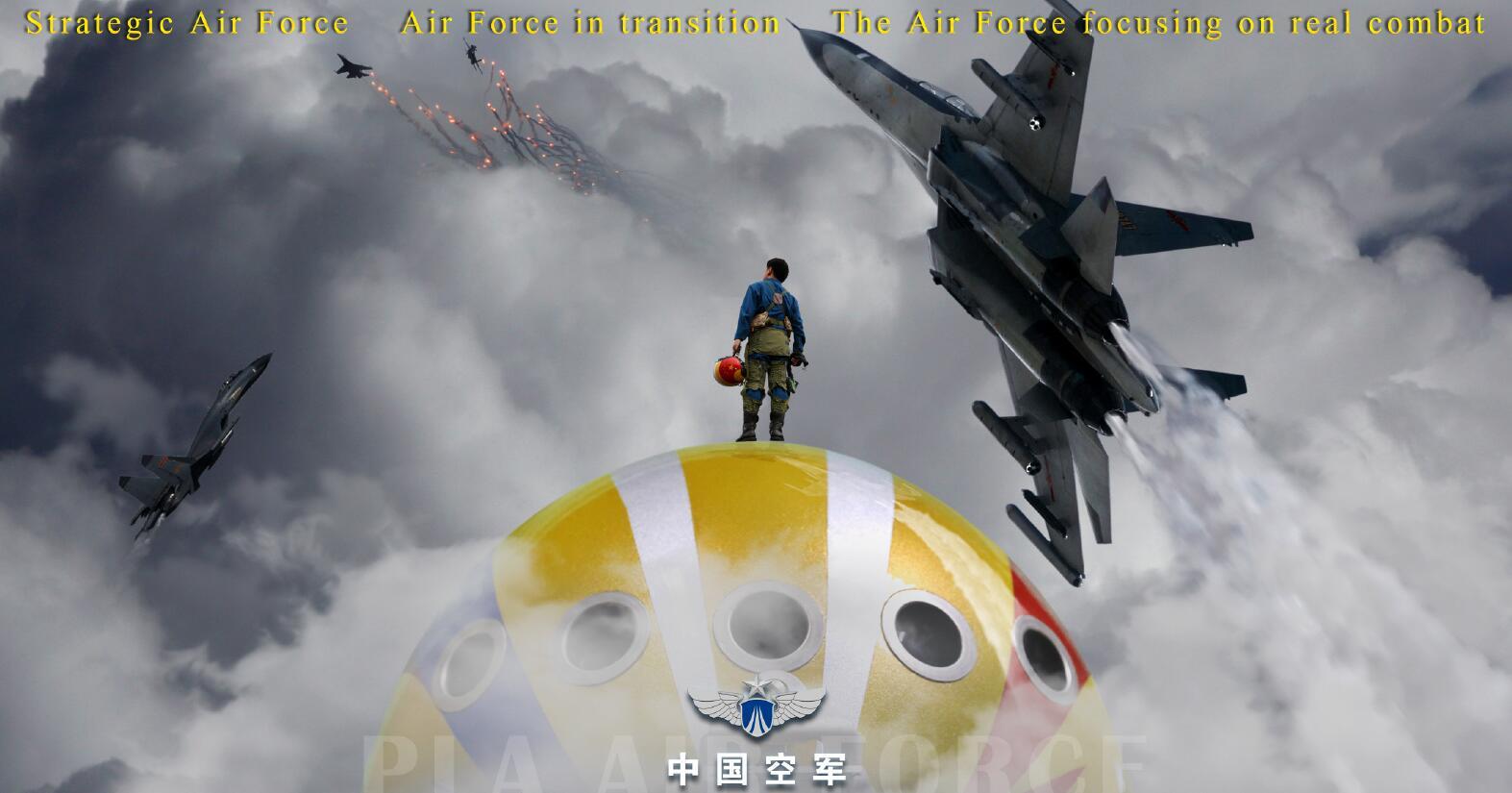 中国空军迈向全疆域作战的现代化战略性军种