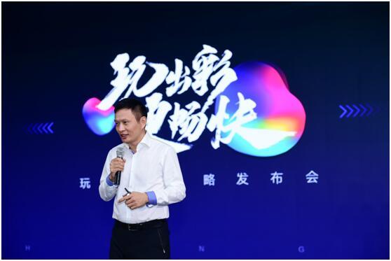 从下载工具到共享计算 迅雷CEO陈磊谈转型