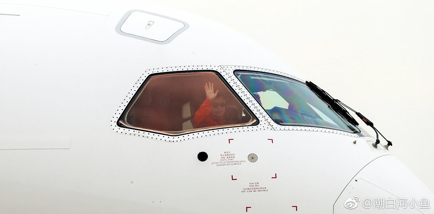 C919大飞机首架机转场西安阎良开展后续试飞