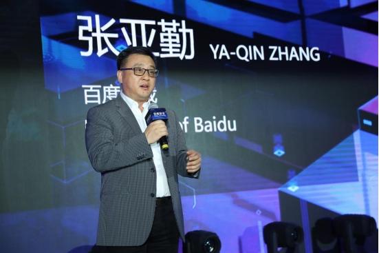 百度总裁张亚勤:AI安全的机遇与挑战