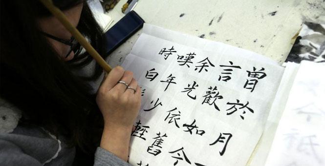 陕西一高校书法学院学生四年需创作诗词50首