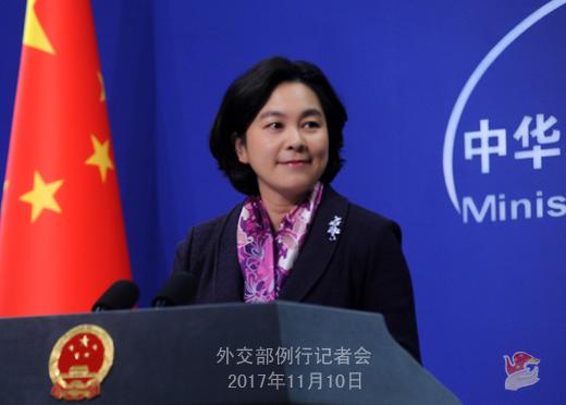 特朗普称中美贸易不平衡不怪中国 华春莹回应