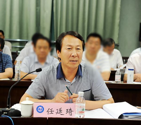 山东科技大学校长任廷琦涉嫌严重违纪,接受组织审查