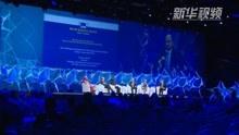 第八届 世界科学论坛在约旦开幕
