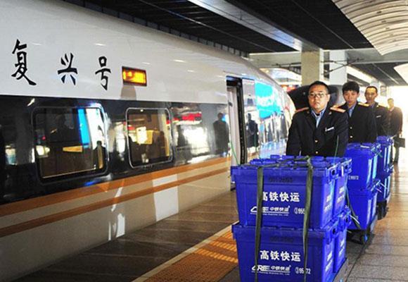 京沪高铁复兴号开送快递 10小时内可送达