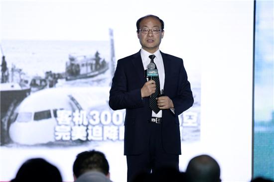 北森2017中国人才管理典范企业在京顺利落幕