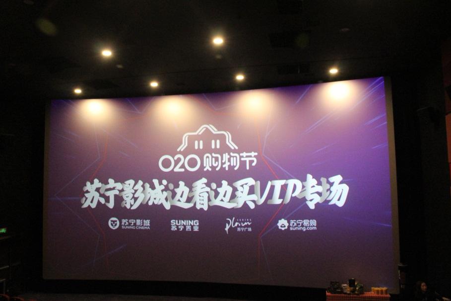 颠覆传统娱乐体验,O2O智慧零售新升级