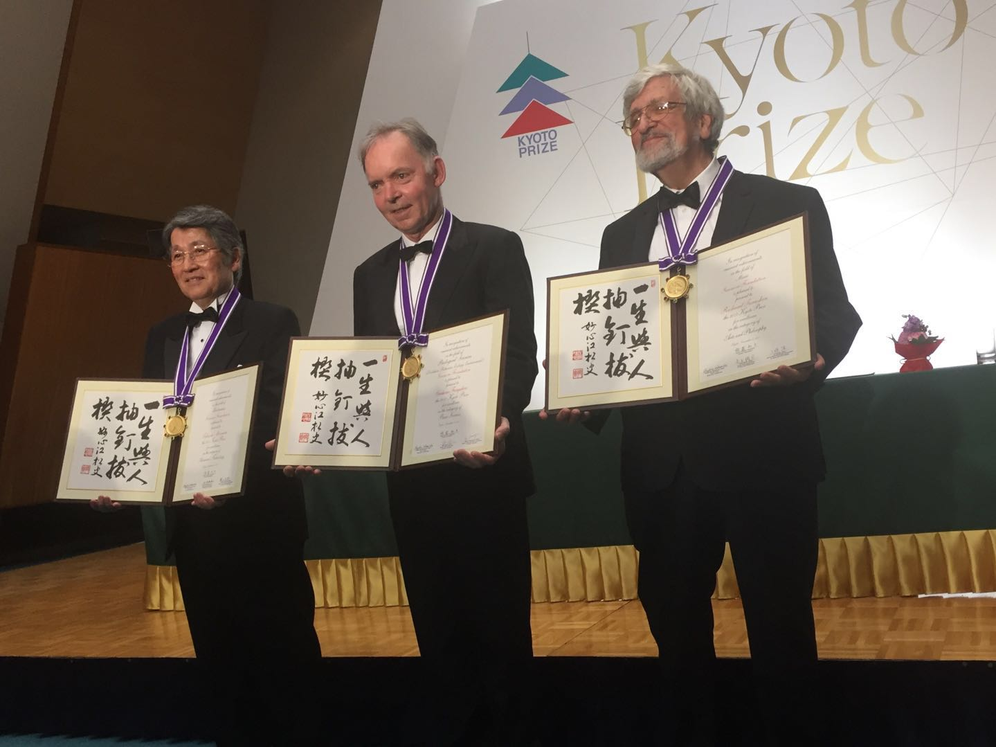 """促进人类社会平衡发展国际""""京都奖""""颁奖"""