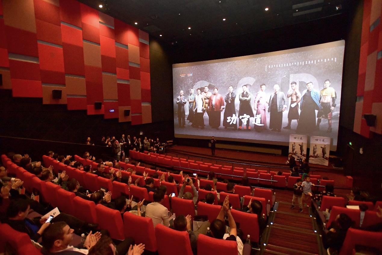 《功守道》首映场马云说实话了:壮着胆和王菲合作