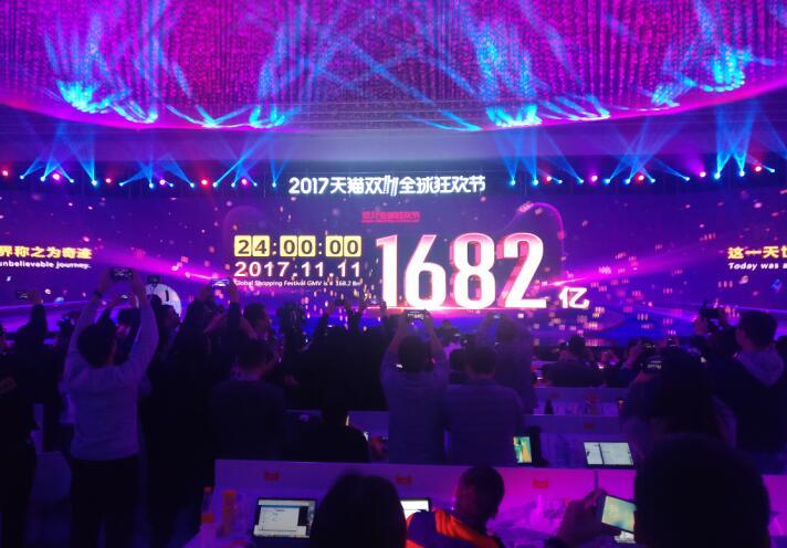 """1682亿!天猫""""双11""""创新纪录"""