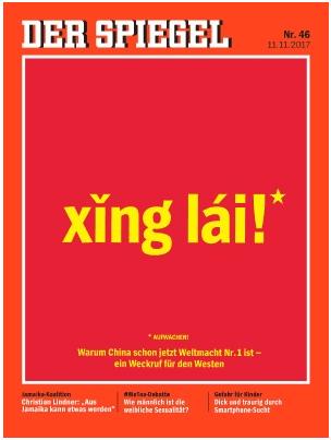"""德国《明镜周刊》宣告中国""""醒来"""":觉醒的巨人!中国已站在世界中心"""