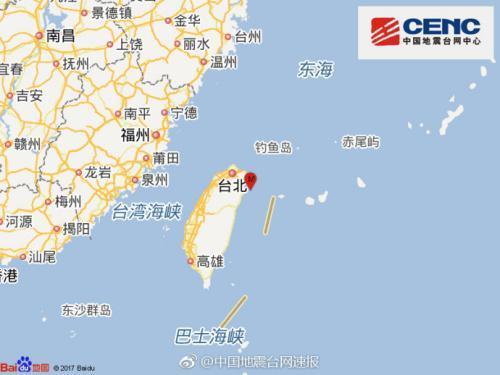 台湾宜兰县海域发生3.6级地震 震源深度55千米