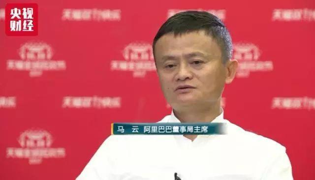 中国电商未来怎么变?马云刘强东同时说了6个字
