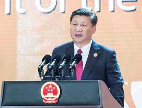 习近平出席APEC工商领导人峰会并发表主旨演讲