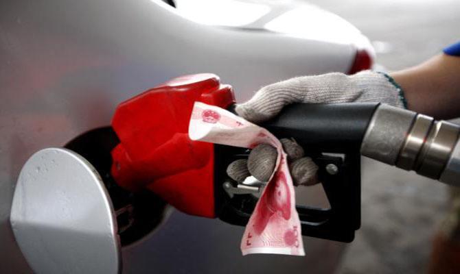 国际油价维持上行态势