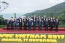 APEC领导人会议合影
