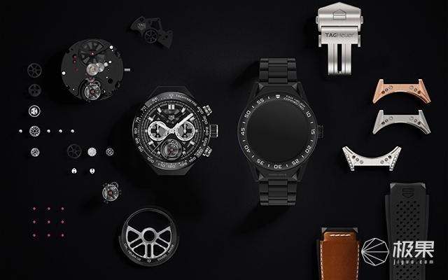 泰格豪雅推出新款智能腕表 可自行定制不同款式