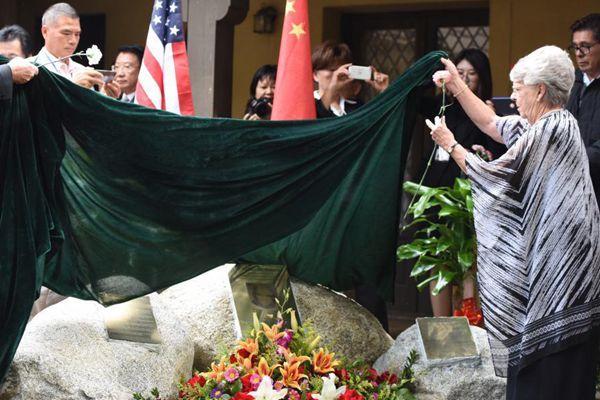 南京大屠杀亲历者威尔逊医生纪念碑在美国揭幕