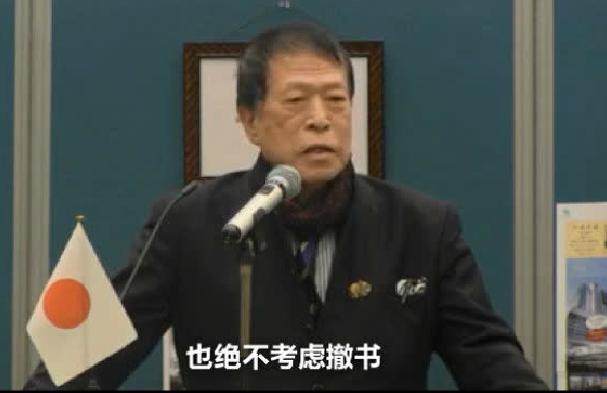 """否认南京大屠杀的日本右翼酒店社长曾称""""你们几个月"""