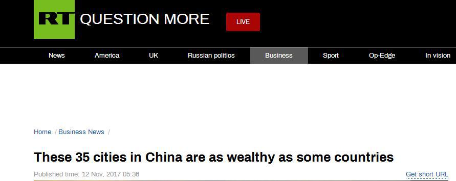 """""""1城""""抵""""1国"""",中国这35个城市被称富可敌国,你家乡上榜没?"""