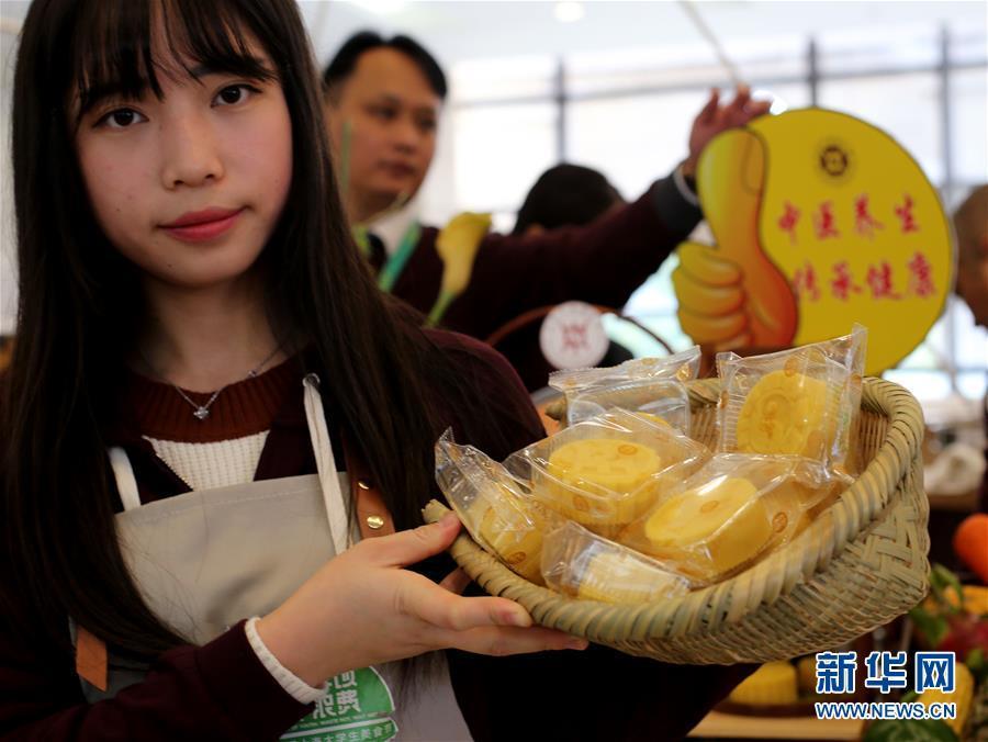 http://himg2.huanqiu.com/attachment2010/2017/1113/20171113022526706.jpg