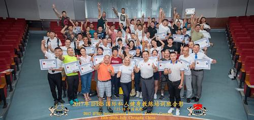 IFBB国际私人健身教练培训即将在北京举办!_