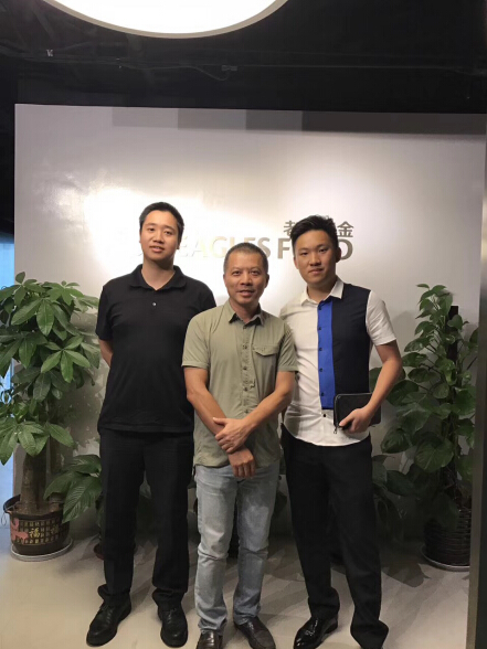 香港分子集团设立区块链专项基金——区块链正在颠覆传统金融