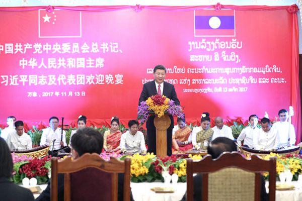 习近平出席老挝国家主席本扬举行的欢迎宴会