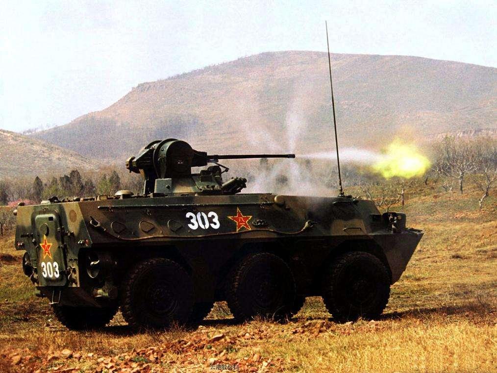 外媒:中国测试新型装甲车 开始借鉴西方经验