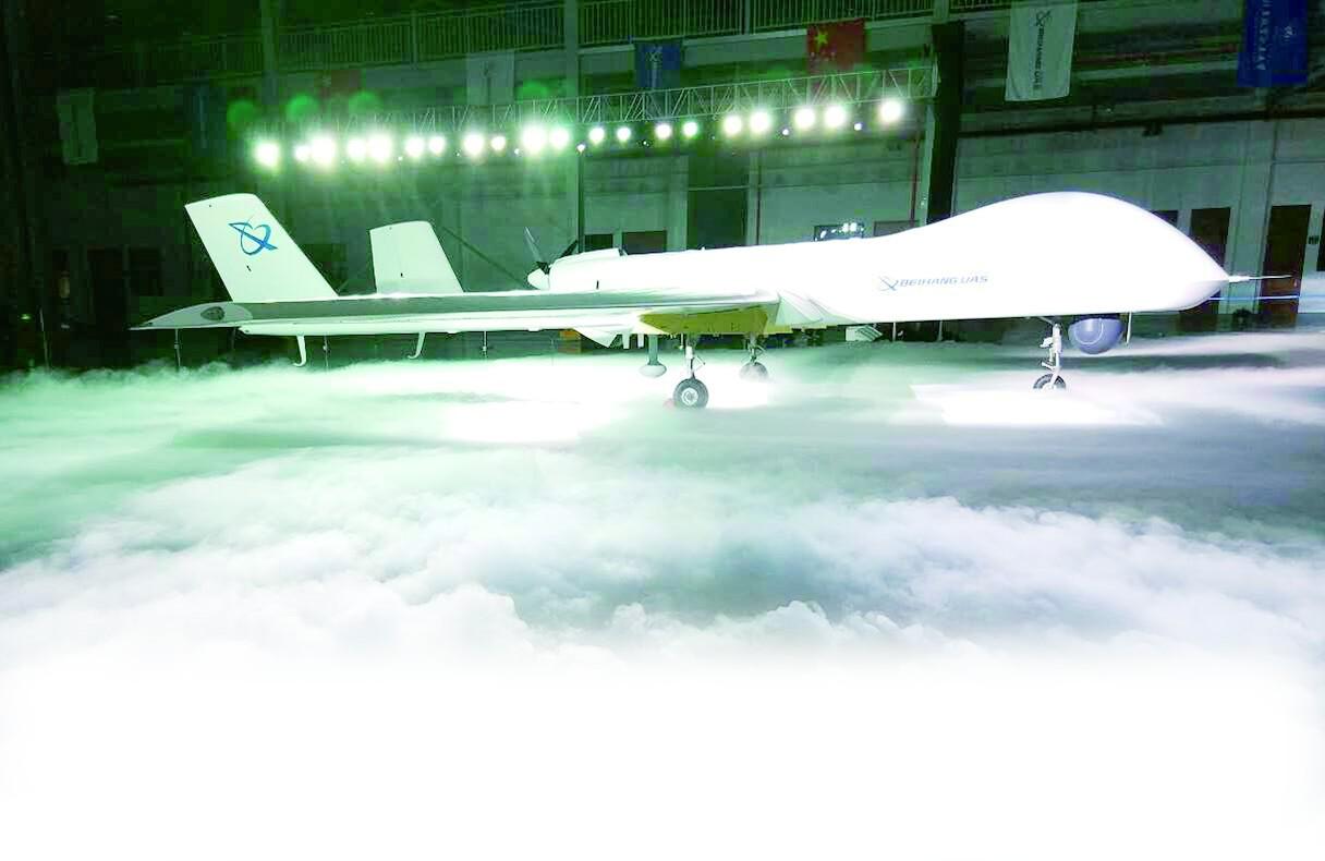 中国亮相全新长航时无人机 性能同级中最先进