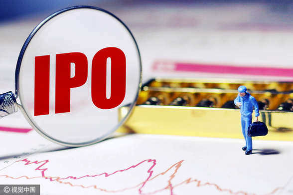 大券商IPO项目储备充足 精选成制胜关键