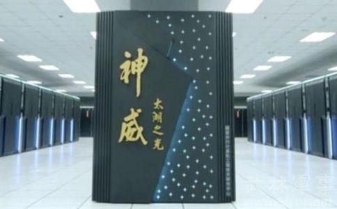 中国再次登顶新一期全球超级计算机500强榜单