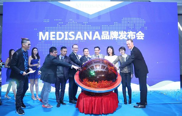 德国MEDISANA联合康复之家共同开拓中国健康市场