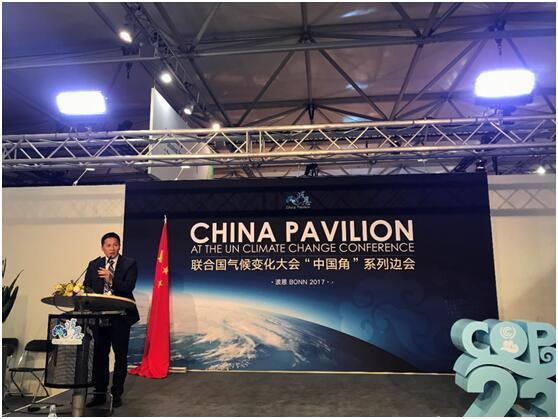 滴滴参加波恩联合国气候大会 分享中国企业最佳低碳实践