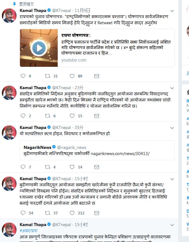 尼泊尔将取消与中企水电站建设合作项目 尼方称不牵涉政治