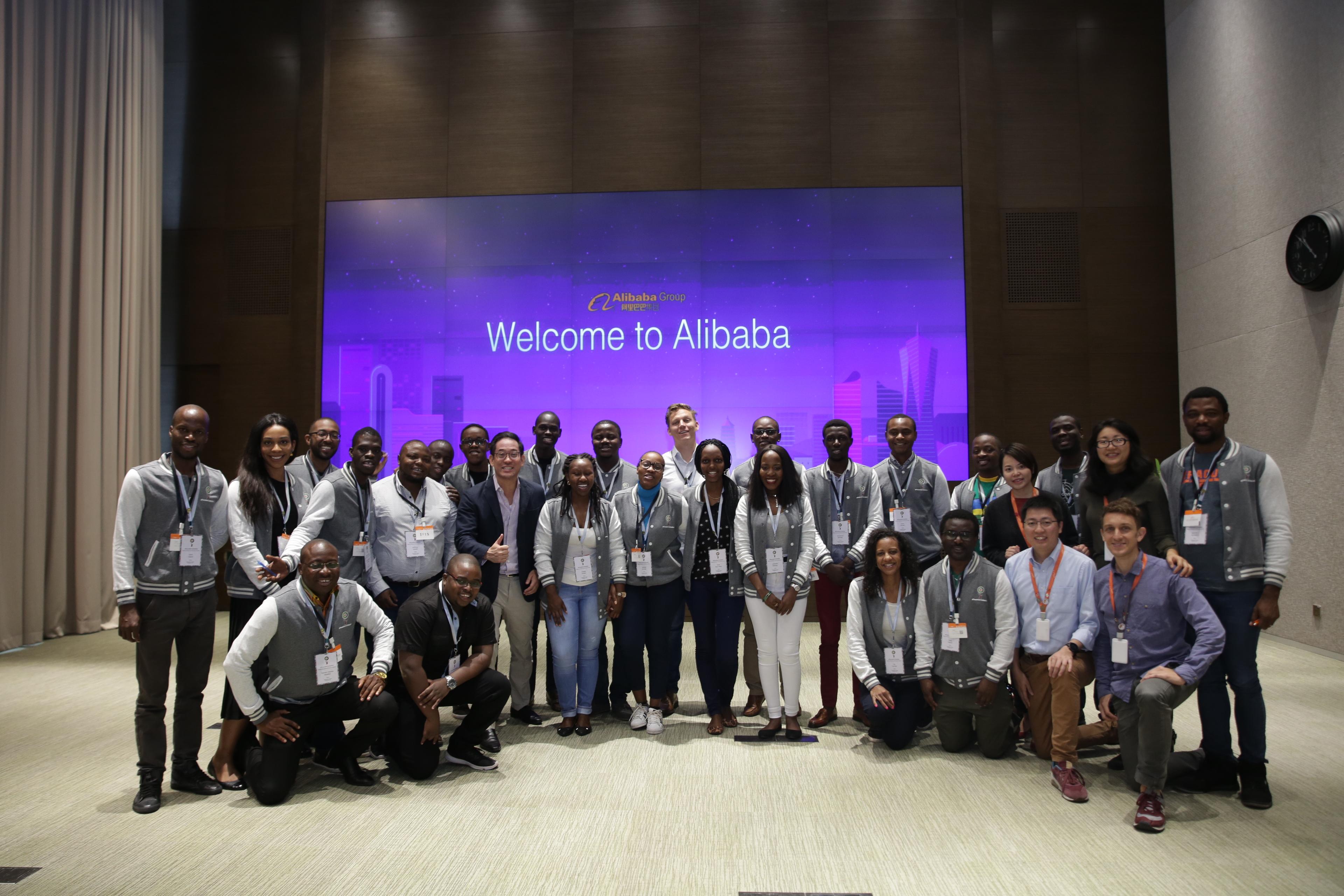 非洲七国青年创业者求学阿里: 我们要学最好的东西