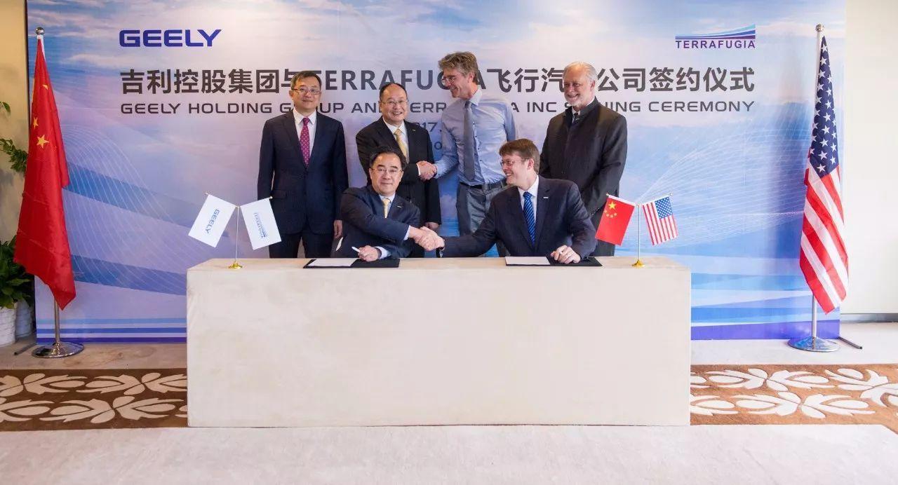 吉利收购美国飞行汽车公司Terrafugia 计划2019年量产