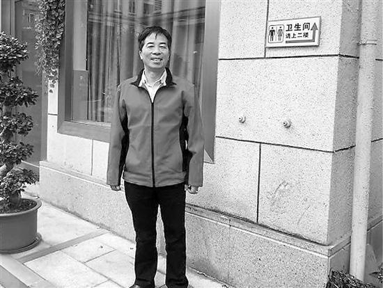 杭州一私人开的免费公厕 洁具洗手液专职保洁一应俱全