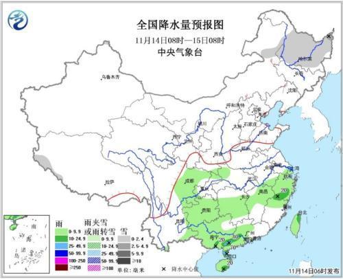 据中央气象台消息16日至18日我国自北向南将出现一次大范围大风降温及雨雪天气过程