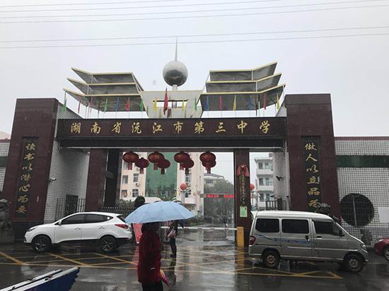 湖南高中生弑师案细节:警方询问时嫌犯称一时冲动