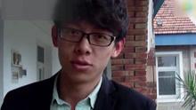 疑似江歌案嫌犯大学毕业视频流出