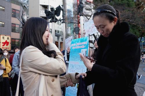 中国侨网参加活动的在日华人(左)(日本《中文导报》)