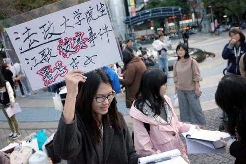 中国留学生志愿者(日本《中文导报》)